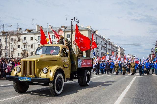 В тюменских дворах пройдут концерты в рамках акции «Парад у дома»
