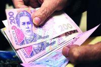 В Винницкой области будут судить мошенников, незаконно получавших соцпомощь