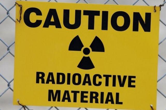В Украине построят хранилище для радиоактивных отходов из РФ