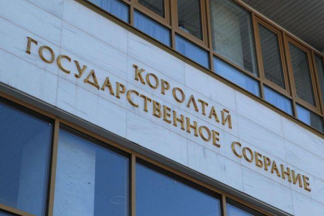 Депутаты парламента Башкирии намерены защитить сказки