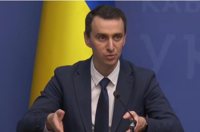В Украине не хватает оборудования для проведения ПЦР-тестов, - Ляшко
