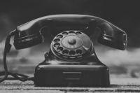 Из Тюмени можно будет сделать звонок в прошлое