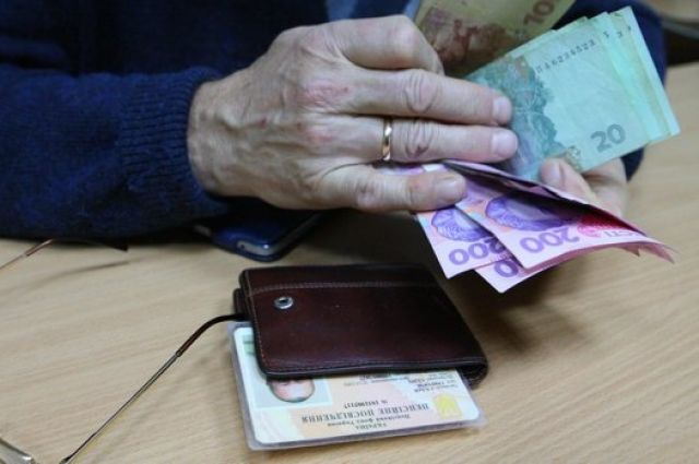 Пенсионный фонд продолжил выплату проиндексированных пенсий за май