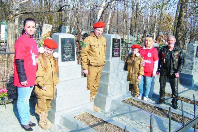 Герои обрели достойный мемориал.
