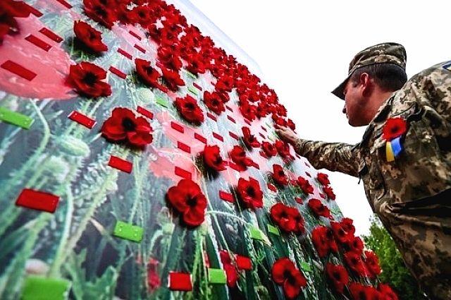 В Украине Дни памяти 8-9 мая пройдут без массовых мероприятий: подробности