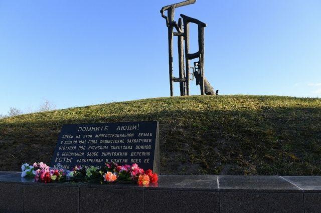 Помните, люди! Здесь, на этой многострадальной земле, 9 января 1942 года фашистские захватчики, отступая под натиском доблестных советских воинов, в бессильной злобе полностью уничтожили деревню Ксты, расстреляли и сожгли всех её жителей – стариков, женщин, детей.