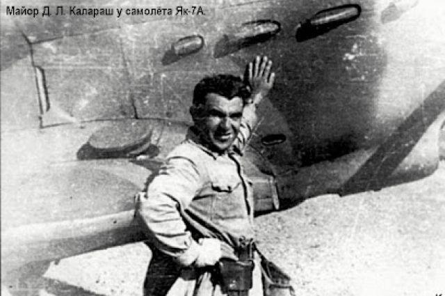Фамилию легендарного летчика носит улица в его родном городе Хабаровске.