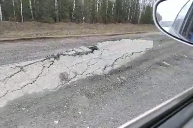 Сейчас в Нытвенском районе восстанавливают 3-километровый дорожный отрезок (от отворота на Кудымкар в сторону Краснокамска).