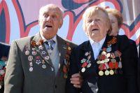 Общая выплата составила 175 тыс. рублей.