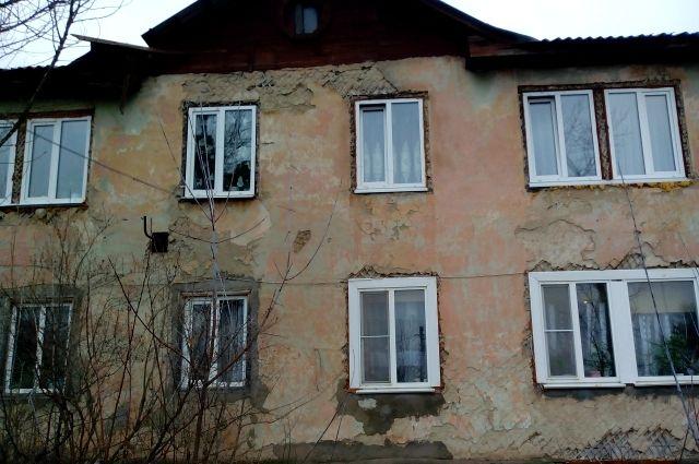 Что за законопроект о всероссийской реновации?