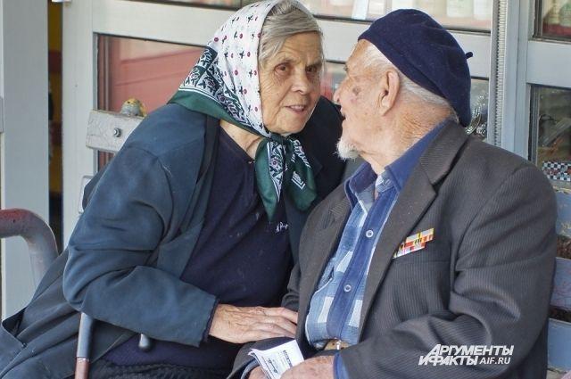 Калининградским ветеранам выплаты придут в срок.