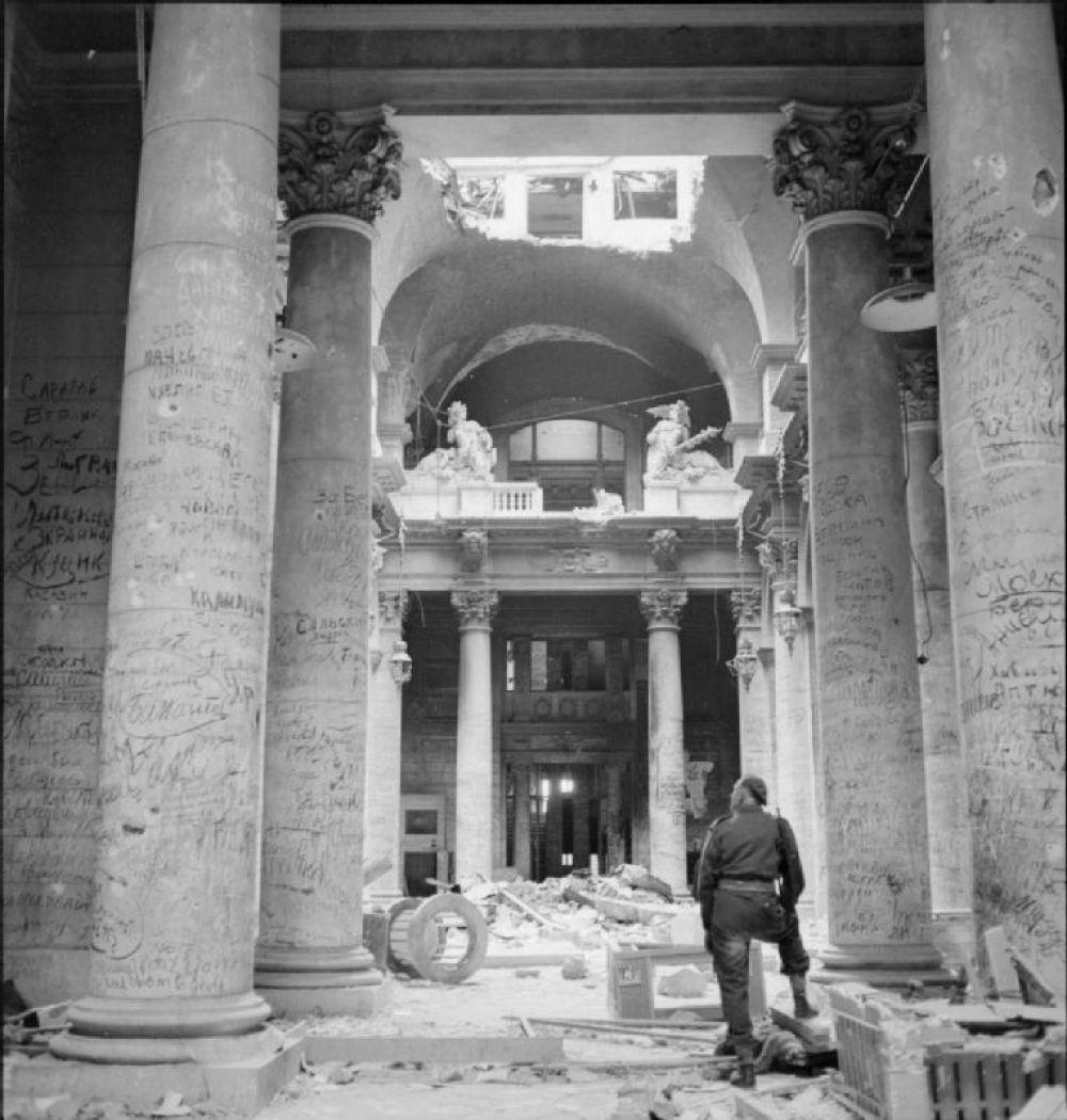 Руины Рейхстага.