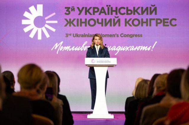 Украина присоединится к программе гендерного равенства «Большой семерки»