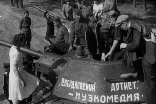 У проходной Уралмашзавода в 1943 году артисты Музкомедии передают на фронт три танка Т-34.