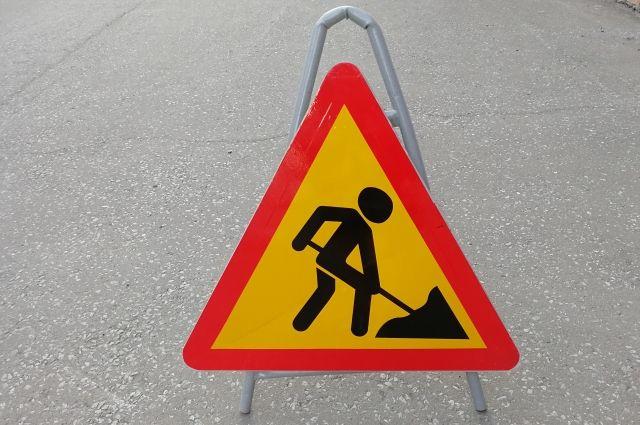 ограничение необходимо для выполнения работ по устройству кабельной канализации.
