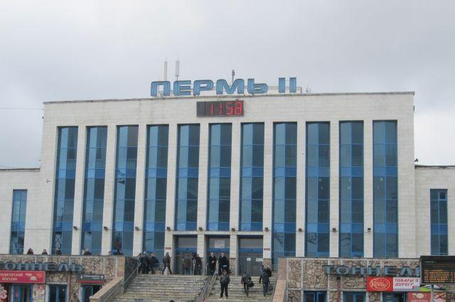 Возбуждено уголовное дело по факту убийства в помещении железнодорожного вокзала станции Пермь-2 матерью новорожденного ребенка (ст. 106 УК РФ).