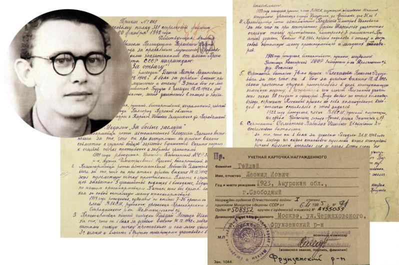 Леонид Гайдай. 14 декабря 1942 года в боях за деревню Енкино Гайдай забросал гранатами огневую точку противника и самолично уничтожил трёх немцев. Вместе с другими товарищами участвовал в захвате пленных, за что был награждён медалью «За боевые заслуги».