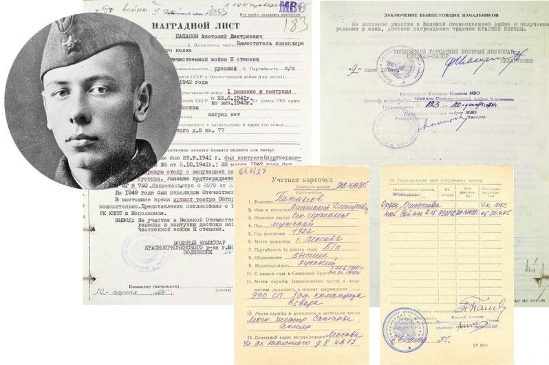 Анатолий Папанов. За участие в войне и полученные контузию и ранение был награжден орденом Отечественной войны II степени.