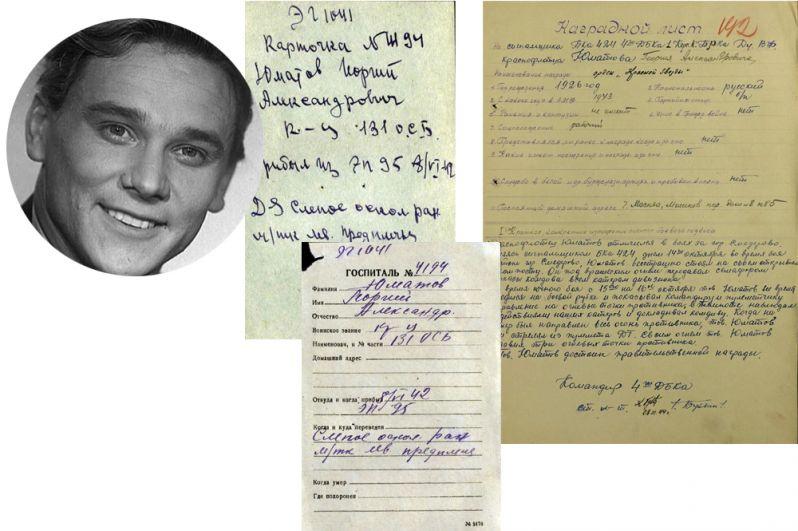 Георгий Юматов. За личный подвиг, совершенный в октябре 1944 года, бой в районе города Смедерево, был представлен к ордену Красной Звезды, а фактически награжден медалью Ушакова.