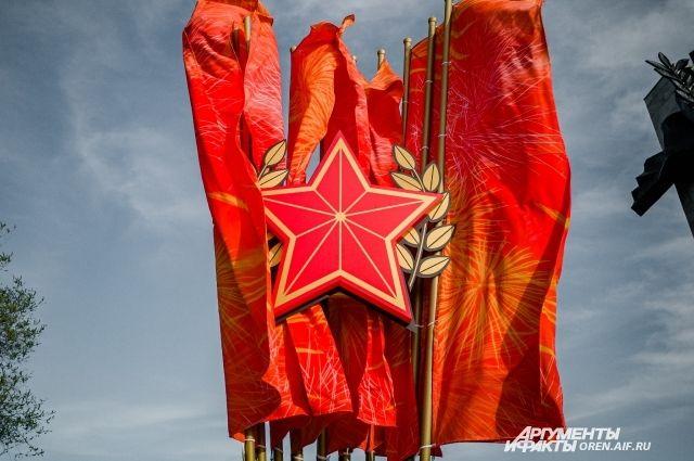 В Оренбурге состоятся праздничные мероприятия, посвященные Дню Победы.