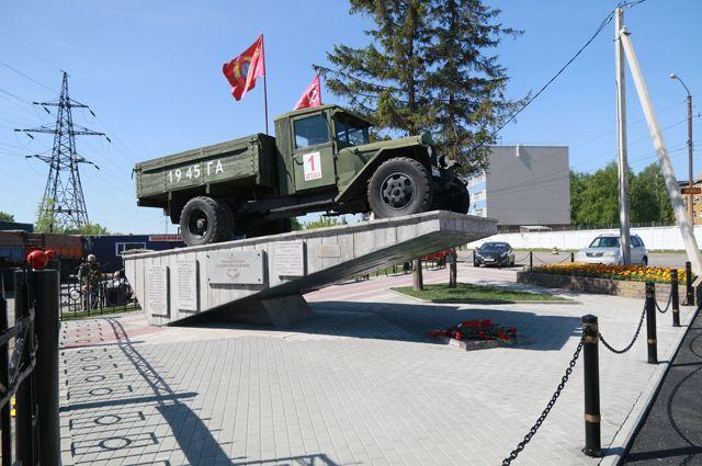 Памятник Грузовика ЗИС-5
