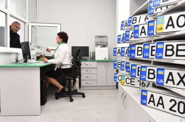 В Украине с 12 мая заработают сервисные центры МВД