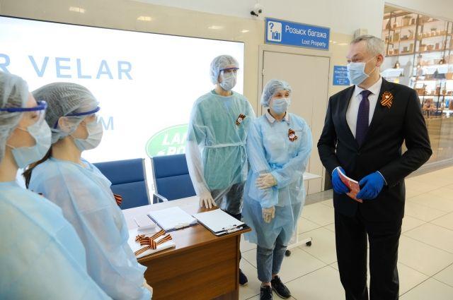 Губернатор Андрей Травников встретился с будущими медиками в Толмачево.