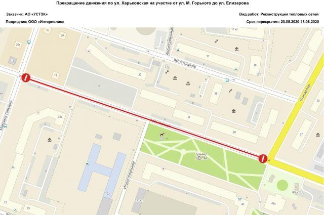В Тюмени на три месяца ограничат проезд по улице Харьковской
