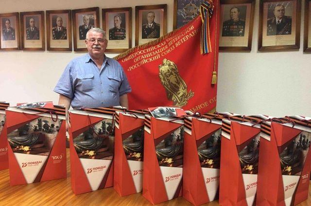 Владимир Муратов: «Мы очень благодарны тем ярославским предприятиям, которые нас не забывают, помогают и заботятся о ветеранах».
