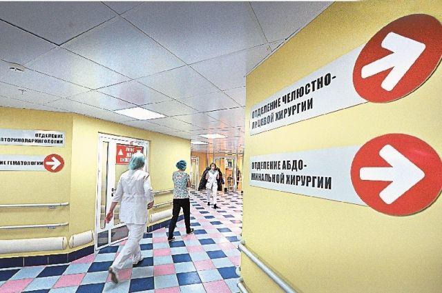 Морозовская больница.