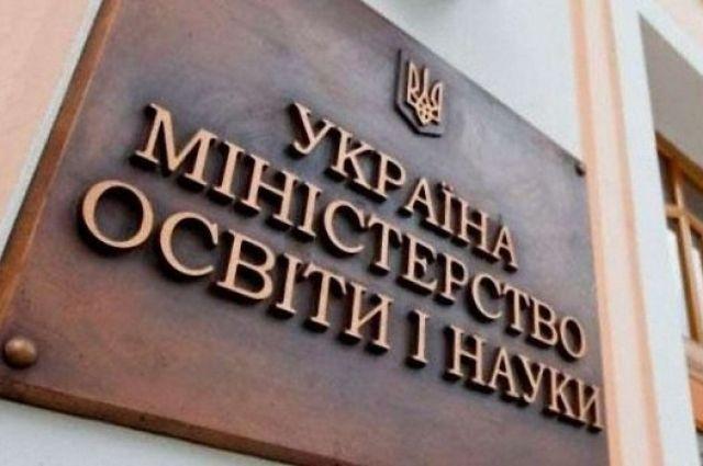 Вступительную кампанию в ВУЗы Украины сдвинули на месяц