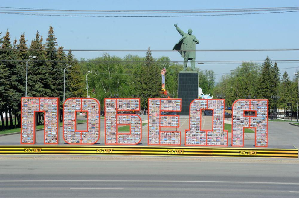 Площадь имени Ленина.