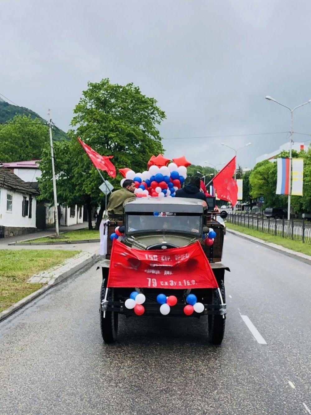 Парад в Железноводске.