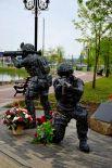 Новый арт-объект у входа в парк Невинномысска.