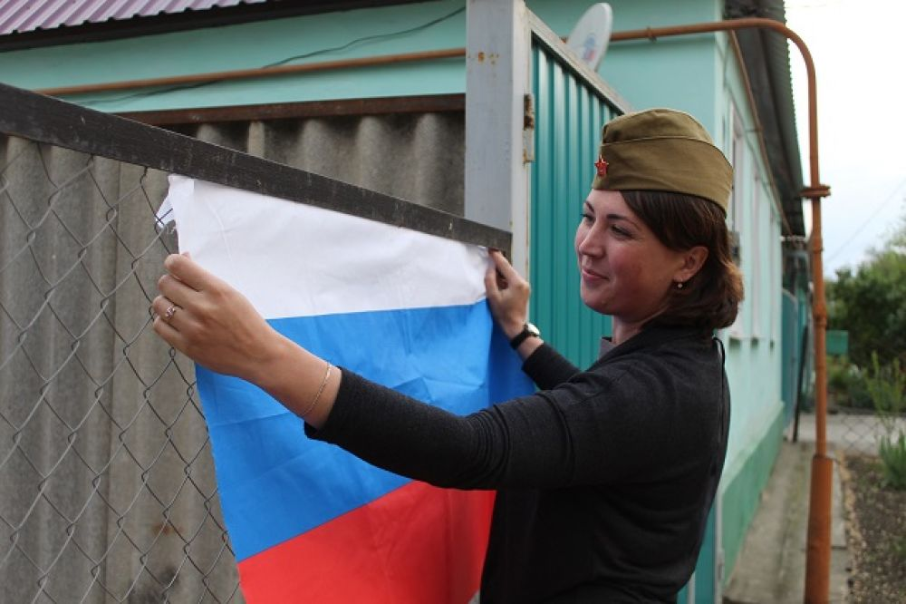 """Акция """"Флаги России""""."""