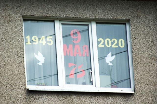 Тюменцы спели «День Победы» со своих балконов