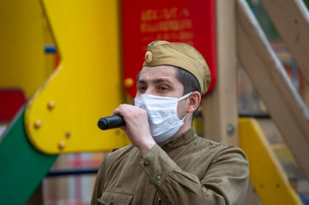 Акция #ПоемДвором в Казани.