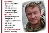Тех, кто хочет помочь в поисках молодого человека, просят прийти 11 мая к 14.00 на ул. Гашкова, 5 в Мотовилихинском районе Перми.