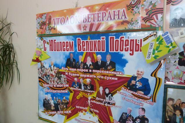 В клубе «Ветеран», который действует с 2001 года, сегодня 17 человек.