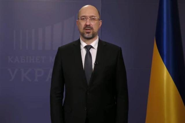 Шмыгаль оценил влияние коронакризиса на экономику Украины