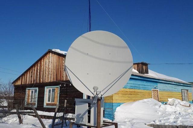 интернет в башкирии в деревне