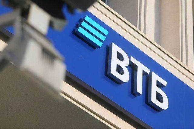 ВТБ предоставил первые льготные кредиты системообразующим организациям