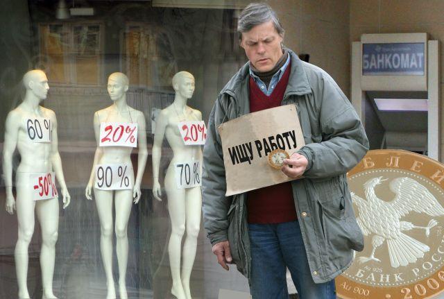 В Оренбуржье количество безработных выросло в два раза.