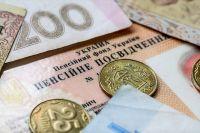 Проиндексированные пенсии: ПФУ выделил еще два миллиарда гривен на выплаты