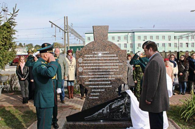 Торжественное открытие в Смоленске памятника воинам-железнодорожникам.
