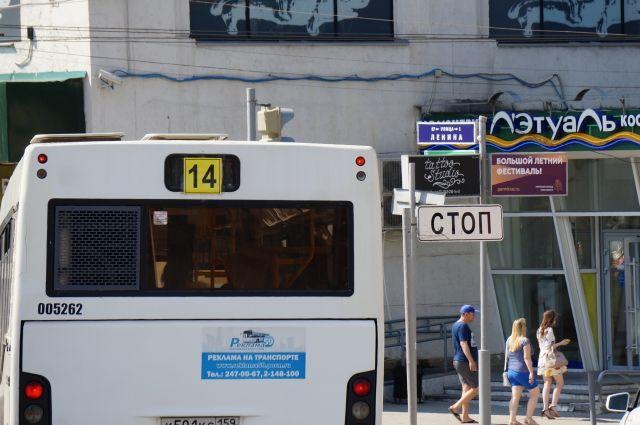 Скорую помощь вызвала пассажирка автобуса.
