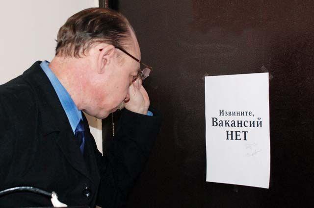 В Украине уже около полумиллиона безработных, - Минэкономики