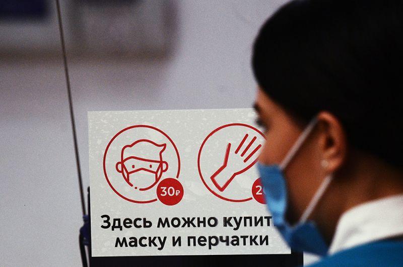 Наклейка на двери в метро с информацией о том, что на станции можно купить маску и перчатки.