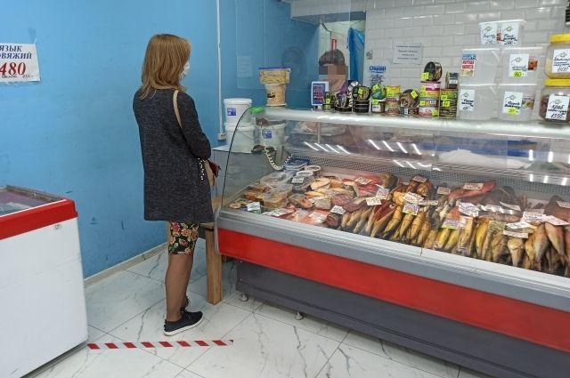 Первомайская, 10 , магазин