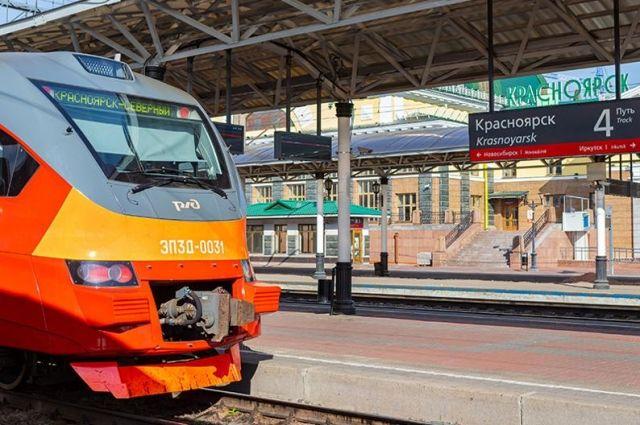 Раньше из-за режима самоизоляции количество пригородных поездов было сокращено.